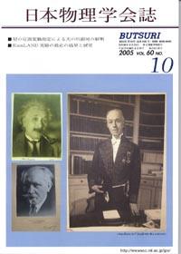 cover-05-10.jpg