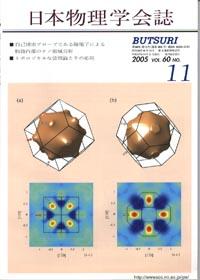 cover-05-11.jpg