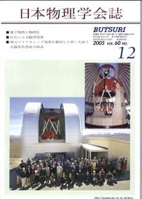 cover-05-12.jpg