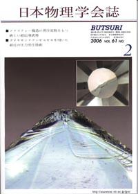 cover-06-02.jpg