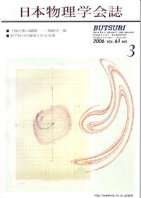 cover-06-03.jpg