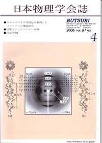 cover-06-04.jpg