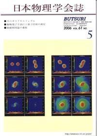 cover-06-05.jpg