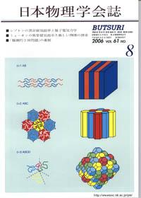 cover-06-08.jpg