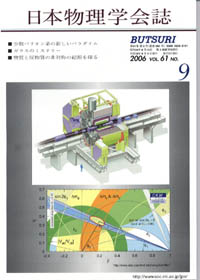 cover-06-09.jpg