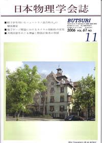 cover-06-11.jpg