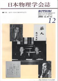 cover-06-12.jpg