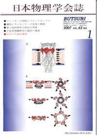 cover-07-01.jpg