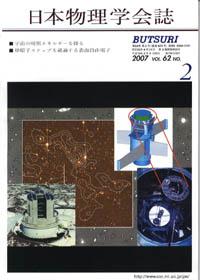cover-07-02.jpg