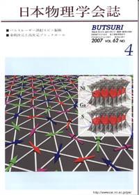 cover-07-04.jpg