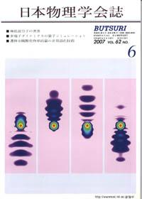 cover-07-06.jpg