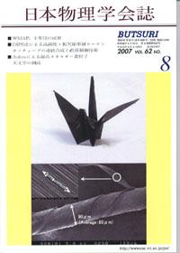 cover-07-08.jpg