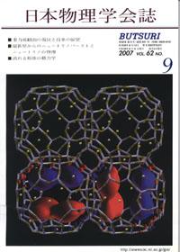 cover-07-09.jpg