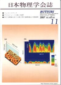 cover-07-11.jpg
