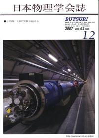cover-07-12.jpg