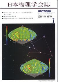 cover-08-01.jpg