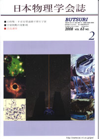 cover-08-02.jpg