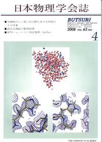 cover-08-04.jpg