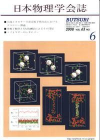 cover-08-06.jpg