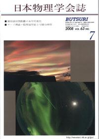 cover-08-07.jpg