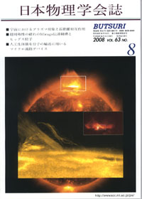 cover-08-08.jpg