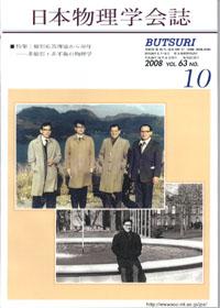 cover-08-10.jpg