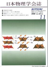 cover-08-11.jpg