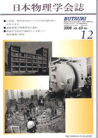 cover-08-12.jpg