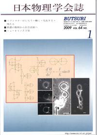 cover-09-01.jpg