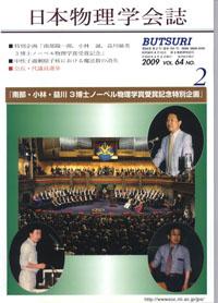 cover-09-02.jpg