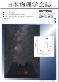 cover-09-03.jpg