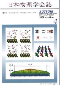 cover-09-04.jpg