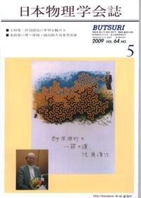cover-09-05.jpg