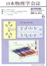 cover-09-06.jpg
