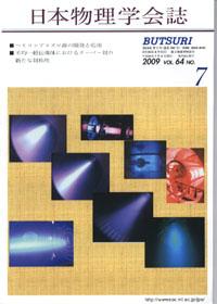 cover-09-07.jpg
