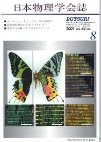 cover-09-08.jpg