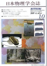 cover-09-10.jpg