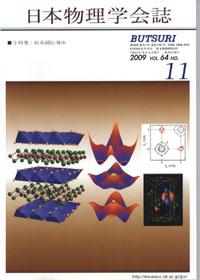 cover-09-11.jpg