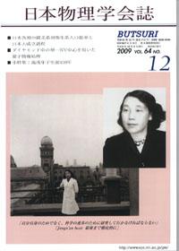 cover-09-12.jpg