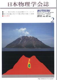 cover-10-02.jpg