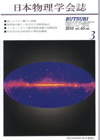 cover-10-03.jpg