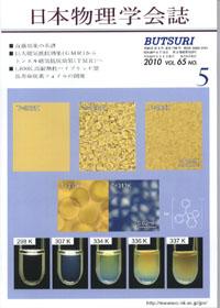 cover-10-05.jpg