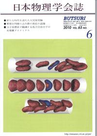cover-10-06.jpg