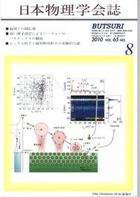cover-10-08.jpg