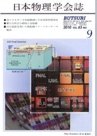 cover-10-09.jpg