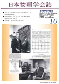 cover-10-10.jpg