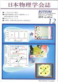 cover-10-12.jpg