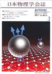 cover-11-03.jpg