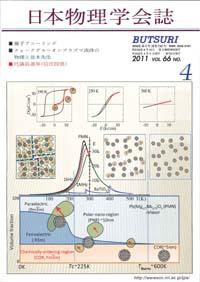 cover-11-04.jpg
