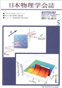 cover-11-05.jpg